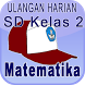 Bank Soal SD Kls 2 Matematika by Bank Soal Mobile