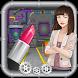Lipstick factory & maker fun by Kids Fun Plus