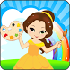 Kids Coloring - Princess Book by nursery abc learning kids