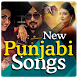 New Punjabi Songs by SteelApps