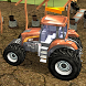 Real USA Farming simulation 3D by VascoGames