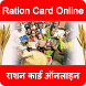 Ration Card Online - India by actressalbums