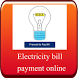 Electricity bill payment online by CrApps Team
