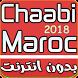 Chaabi 2018 Mp3 by devtechpro