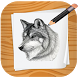 wolves drawing step by step by Drawing Studio
