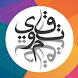 NCED Kwt Education Development by Hady Hakim