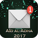 Messages Aïd al-Adha 2017 by Power Developers