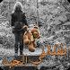 رواية طفلة في الحب - رواية كاملة by riwayat 3arabia