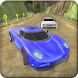 Real Car Drive Simulator by Toucan Games 3D