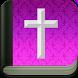 Study Bible offline by Bibel