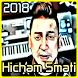 Hicham Smati Mp3 2018