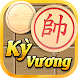 Ky Vuong - Co Up, Co Tuong by TN Studio Ltd