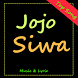 Jojo Siwa Boomerang Song Lyric by Soundtrak Music