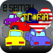 eSemak Trafik by Go2top games