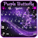 Purple Butterfly Keyboard by Luna Themes