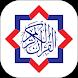 Smart Quran