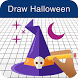 How to Draw Halloween Costumes by Learn to Draw Step by Step Lessons