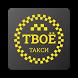 Твоё такси водитель Норильск by LigaTaxi