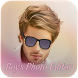 Boys Photo Editor by Paint Art