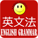 English grammar for Japanese by Nvnapk