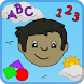 Flashcard Learning Games by JAGE Studios