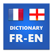 French-English Dictionary by Translator Apps