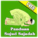 Sujud Sajadah by FreeAppsForAll