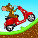 Tom Hill Climb Motorcycle by MOBILIS