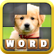 words quizdom - reveal & guess by Rohn Media GmbH