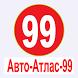 Авто-Атлас-99 by Портал AutoParad.ru