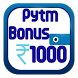 Free Paytm Wallet Cash & Recharge by Dots Crypto Inc.