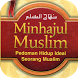 Kitab Minhajul Muslim by Moslem Way