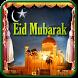 Eid Mubarak Wallpaper by Radon Apps