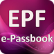 EPF e-Passbook Online by Our Daily Apps