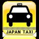 Japan Taxi Fare by FUREUN, Inc.