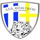Antas Calcio News by Michele Catalano