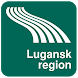 Lugansk region Map offline by iniCall.com