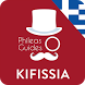 Kifissia City Guide, Greece by Phileas Fogg Tourist Guides ltd