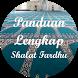 Panduan Lengkap Shalat Fardhu by Syabab Islamic Developer