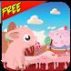 Pepa Kids Happy Pig by MerryGames Inc.