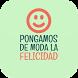 Frases de Felicidad by Majority Apps