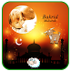 Bakra Eid Mubarak Photo Frames by Mobile Masti Zone