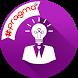 Best Innovation - 2016 by Pragma Infotech
