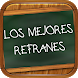 Los Mejores Refranes by eAppsPro