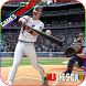 Guidance MLB The Show 17 by Games Guidance
