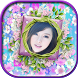 Flower Photo Frame by Cubic3