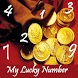 My Lucky Number by PALLAV TRIVEDI