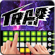Trap Soundboard - Trap Touchpads Beat Maker by EasyWorldDevelopment