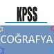 KPSS Coğrafya (internetsiz) by Kelaynak