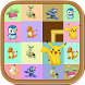 Connect Pika Animal - New Classic Game